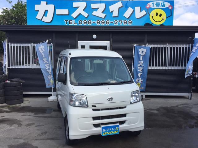 沖縄県糸満市の中古車ならハイゼットカーゴ スペシャルクリーン 車検2年付 バッテリ・オイル新品