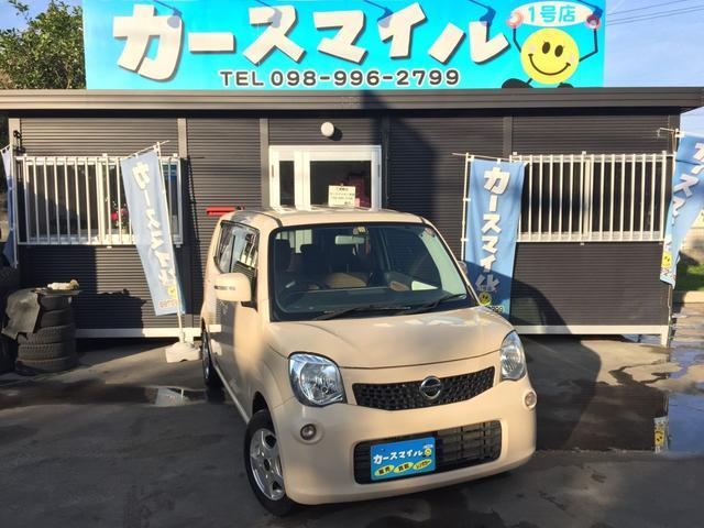 沖縄県の中古車ならモコ X スマートキー プッシュスタート