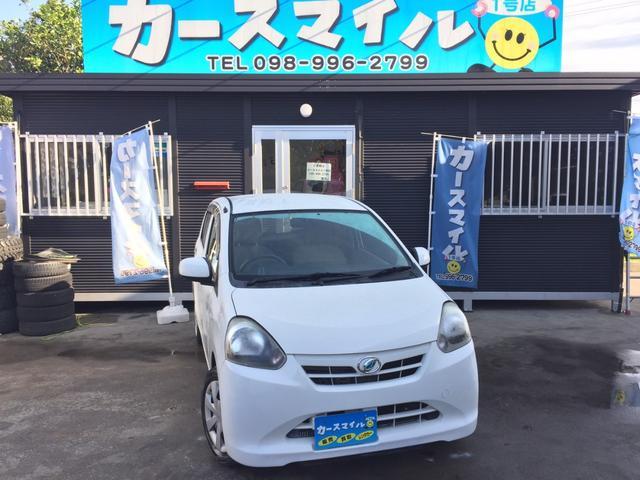 沖縄県糸満市の中古車ならミライース X アイドリングストップ ETC
