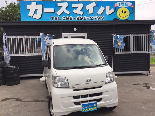 沖縄県の中古車ならハイゼットカーゴ スペシャル 4速AT エアコン パワステ