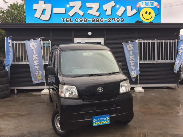 沖縄県の中古車ならピクシスバン ナビフルセグTV Bluetooth キーレス