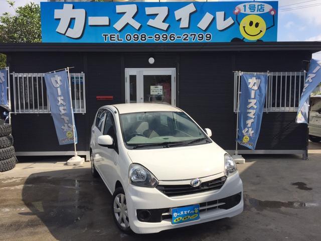 沖縄県の中古車ならミライース L SA エコアイドル 衝突被害軽減ブレーキ ETC