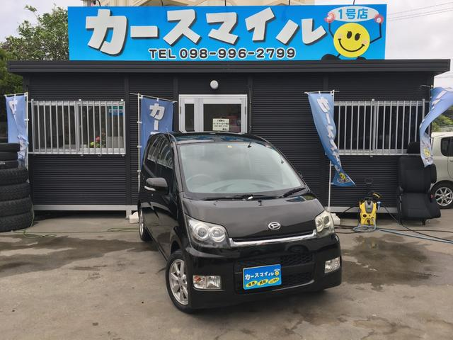 沖縄県の中古車ならムーヴ カスタム XC 買取直販車 スマートキー プッシュスタート
