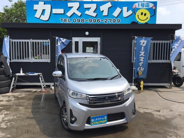 沖縄県糸満市の中古車ならeKカスタム T バックモニター スマートキー