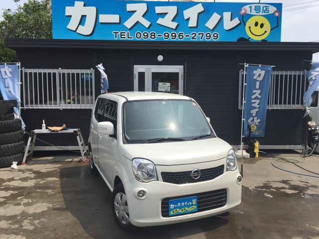 沖縄県糸満市の中古車ならモコ X スマートキー ナビ バックカメラ