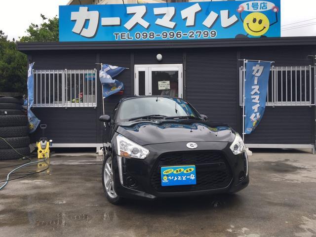沖縄県の中古車ならコペン ローブ 2年保証付 ナビ バックカメラ スマートキー