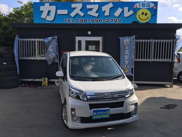 沖縄の中古車 ダイハツ ムーヴ 車両価格 52.8万円 リ済込 2013(平成25)年 8.7万km パールホワイトIII