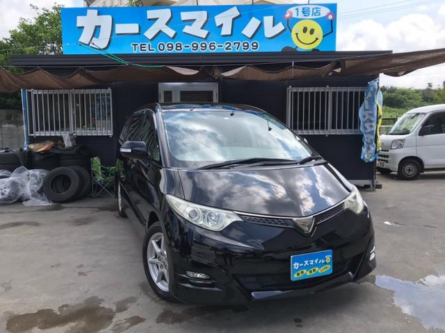 トヨタ 2.4アエラス Gエディション パワスラ TVナビ