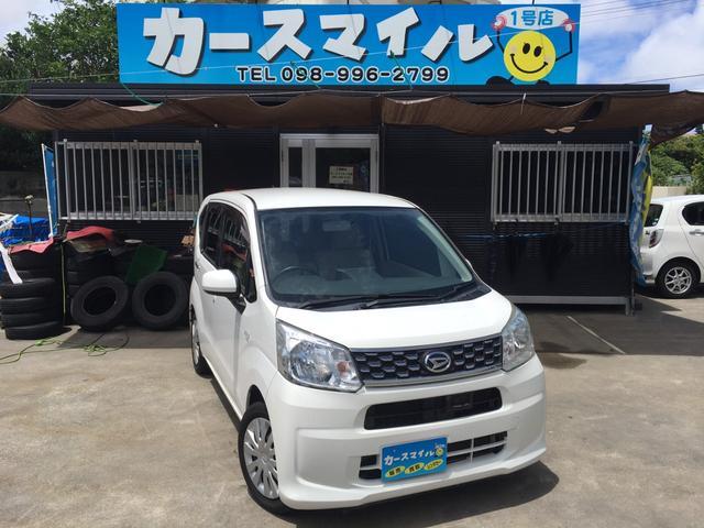 沖縄県の中古車ならムーヴ L SA 衝突被害軽減ブレーキ エコアイドル キーレス
