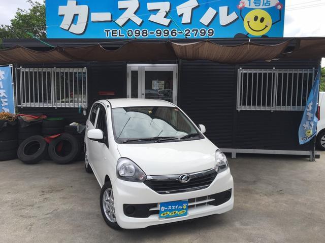 沖縄県の中古車ならミライース X 走行1万キロ台 エコアイドル キーレス