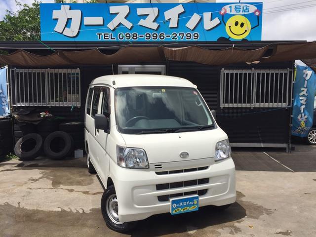 沖縄の中古車 ダイハツ ハイゼットカーゴ 車両価格 41.8万円 リ済込 2015(平成27)年 10.3万km ホワイト