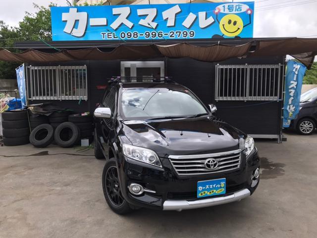 ヴァンガード:沖縄県中古車の新着情報