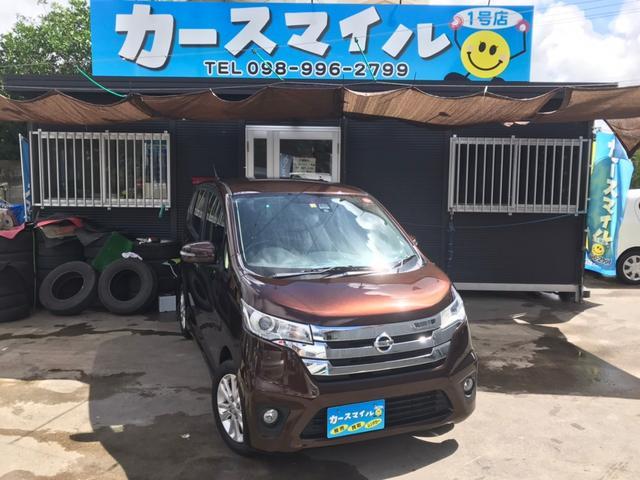 沖縄の中古車 日産 デイズ 車両価格 57.8万円 リ済込 2015(平成27)年 8.5万km モカブラウン(P)
