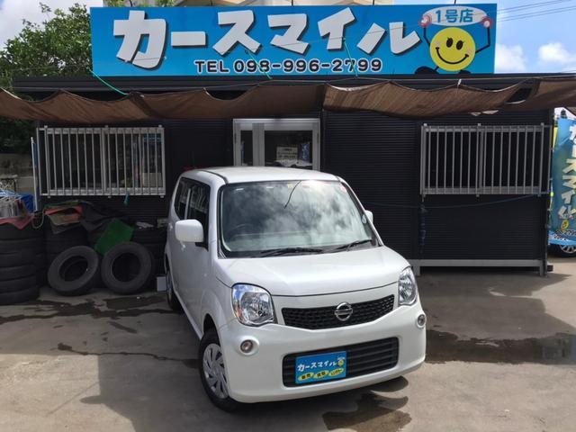 沖縄の中古車 日産 モコ 車両価格 34.8万円 リ済込 2013(平成25)年 11.0万km スノーパールホワイト