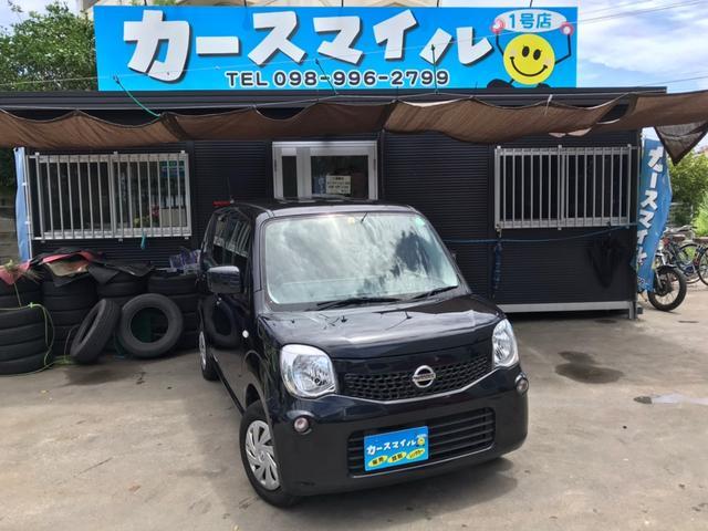 沖縄の中古車 日産 モコ 車両価格 39.8万円 リ済込 2015(平成27)年 10.8万km ブルーイッシュブラックP