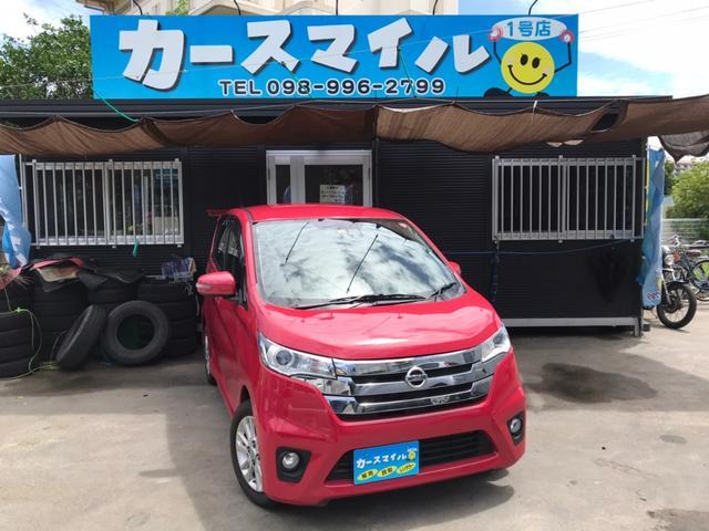 沖縄の中古車 日産 デイズ 車両価格 54.8万円 リ済込 2015(平成27)年 8.1万km アゼリアピンクM