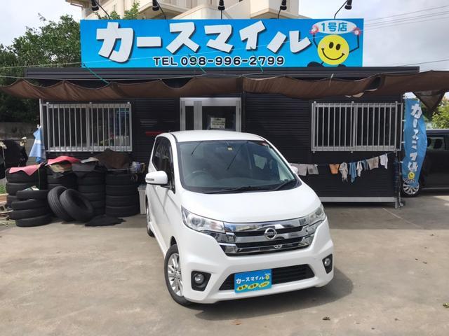 沖縄の中古車 日産 デイズ 車両価格 47.8万円 リ済込 2013(平成25)年 11.4万km ホワイトパール