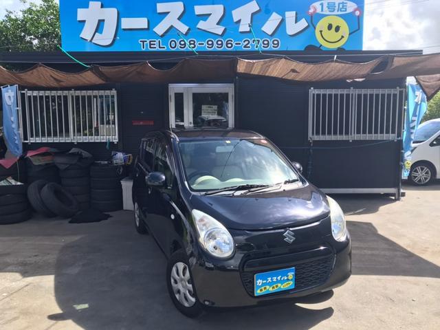 沖縄県糸満市の中古車ならアルト G
