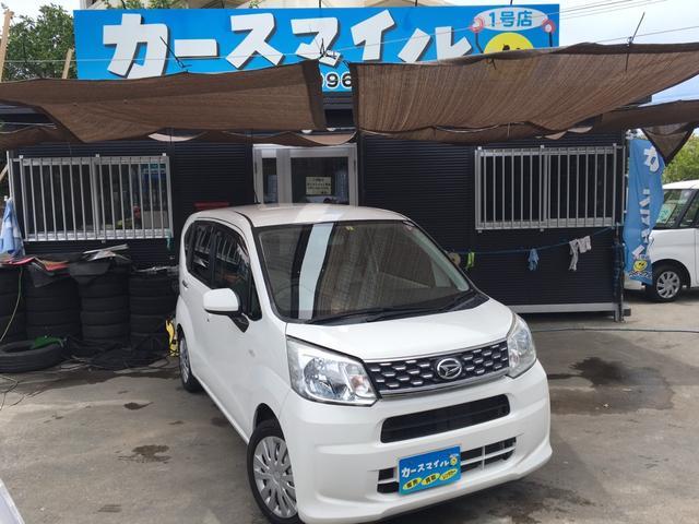 沖縄の中古車 ダイハツ ムーヴ 車両価格 49.9万円 リ済込 2015(平成27)年 8.2万km ホワイト