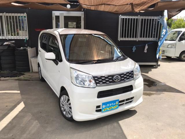 沖縄の中古車 ダイハツ ムーヴ 車両価格 49.9万円 リ済込 2015(平成27)年 9.0万km ホワイト