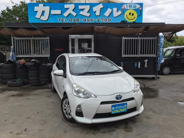 沖縄県の中古車ならアクア S 社外ナビ スマートキー プッシュスタート ETC