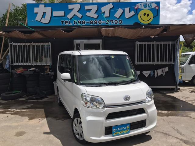 沖縄県の中古車ならタント L SAII衝突被害軽減ブレーキ キーレス ナビTV ETC