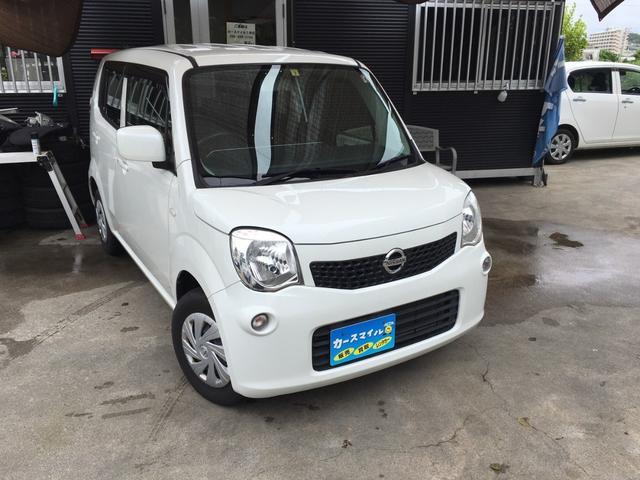 沖縄の中古車 日産 モコ 車両価格 41.8万円 リ済込 2015(平成27)年 9.6万km ホワイト