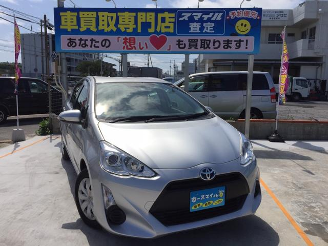 沖縄県糸満市の中古車ならアクア L 下取り2万円保証! 後期型 低走行 Bluetoothナビ キーレス付