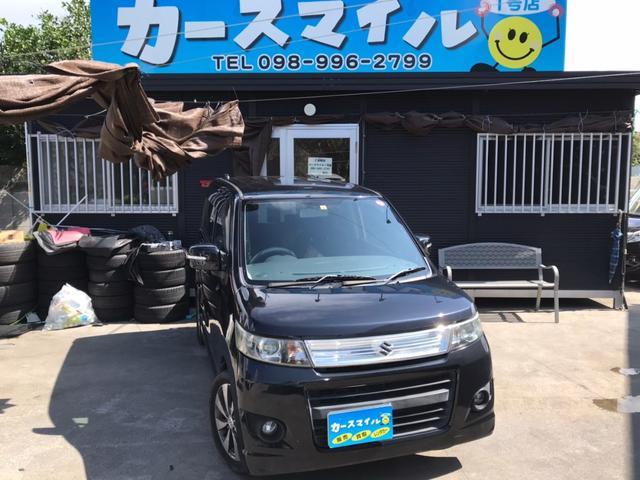沖縄の中古車 スズキ ワゴンRスティングレー 車両価格 34.8万円 リ済込 2012(平成24)年 7.3万km ブルーイッシュブラックパール3