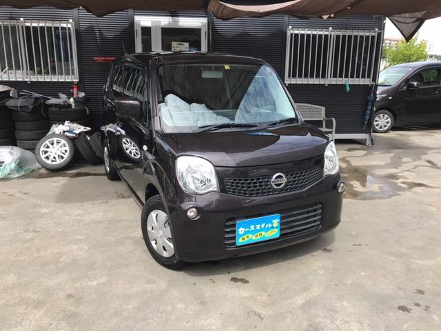 沖縄県糸満市の中古車ならモコ S 社外ナビ TV CD キーレス