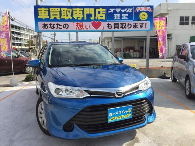 沖縄県糸満市の中古車ならカローラフィールダー 1.5X 下取り2万円保証! 衝突被害軽減ブレーキ 社外ナビ バックモニター Bluetoothオーディオ ETC