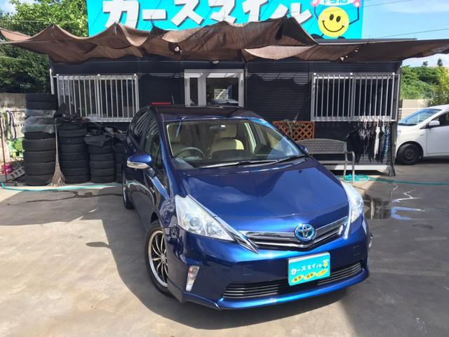 沖縄県糸満市の中古車ならプリウスアルファ S Lセレクション 社外ナビ バックカメラ フルセグTV Bluetooth