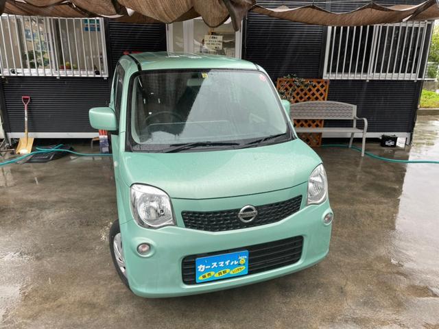 沖縄県の中古車ならモコ S 下取り2万円保証 社外ナビ インテリジェントキー スペアキー有