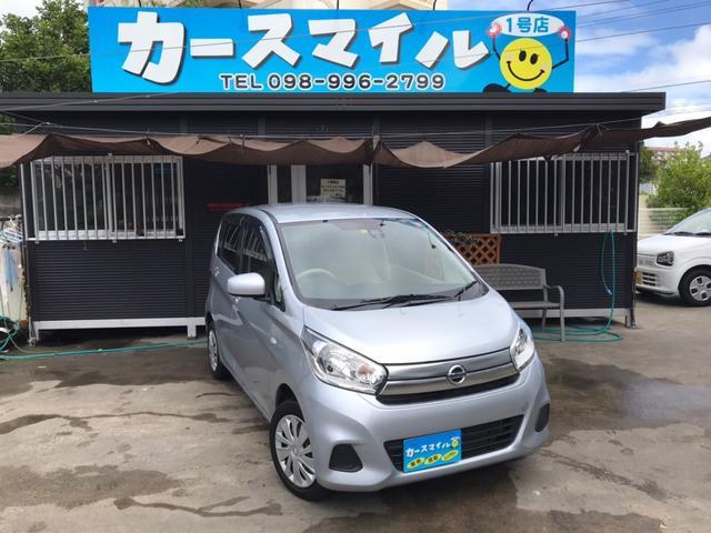 沖縄の中古車 日産 デイズ 車両価格 49.9万円 リ済込 2017(平成29)年 6.7万km クールシルバーM