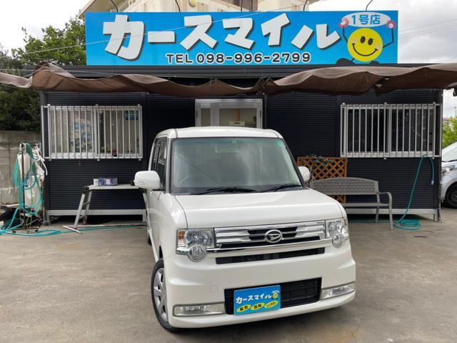 沖縄県糸満市の中古車ならムーヴコンテ カスタム X 社外ナビ TV スマートキー