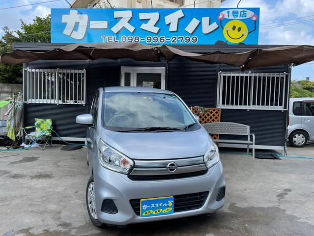 沖縄県糸満市の中古車ならデイズ J 後期型 社外ナビ バックモニター ETC キーレス