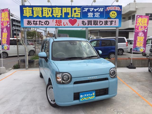 沖縄県の中古車ならミラトコット X SAIII 衝突被害軽減ブレーキ エコアイドル スマートキー・プッシュスタート