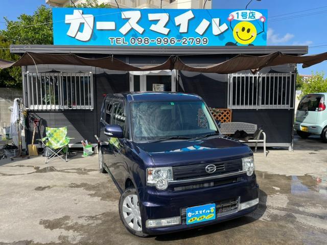 沖縄県糸満市の中古車ならムーヴコンテ カスタム X スマートキー
