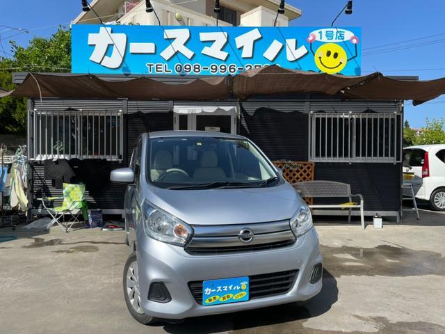沖縄県糸満市の中古車ならデイズ J 後期型 衝突被害軽減ブレーキ キーレス ETC