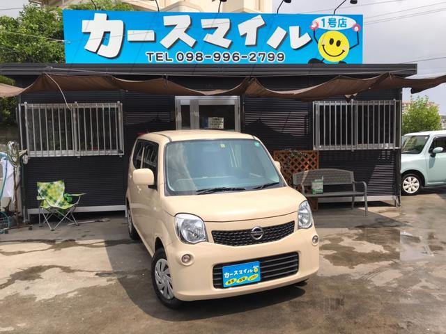 沖縄県糸満市の中古車ならモコ S アイドリングストップ スマートキー プッシュスタート