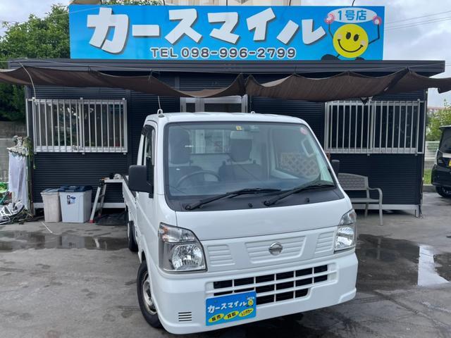 沖縄県糸満市の中古車ならNT100クリッパートラック DX エアコン パワステ