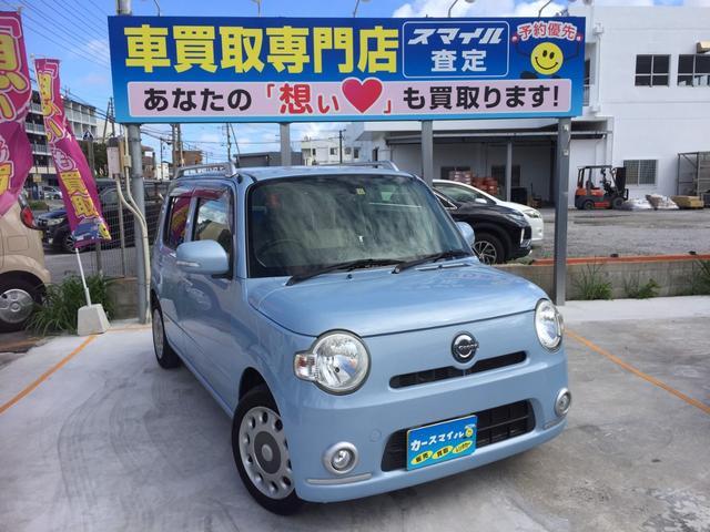 沖縄県の中古車ならミラココア ココアプラスG ナビ TV スマートキー プッシュスタート ミラーバックモニター