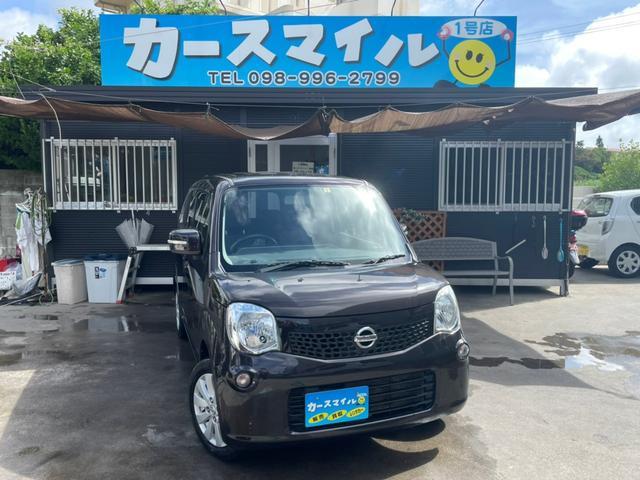 沖縄県糸満市の中古車ならモコ X スマートキー 純正ナビ TV バックモニター