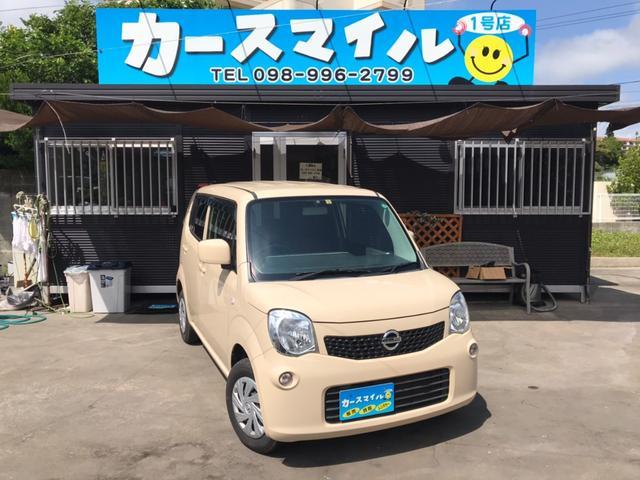 沖縄県糸満市の中古車ならモコ S スマートキー プッシュスタート
