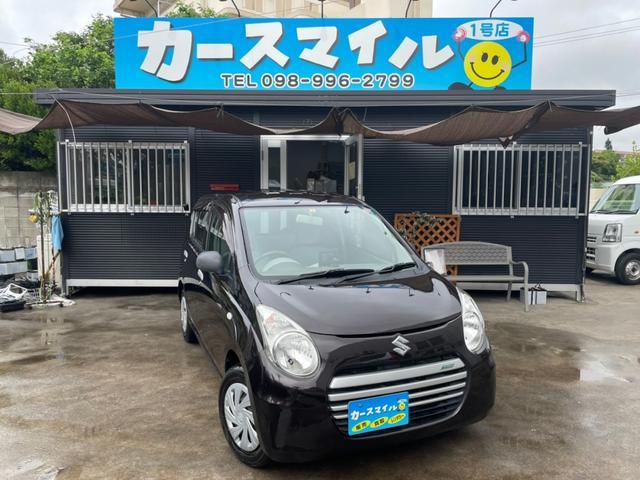 沖縄県糸満市の中古車ならアルトエコ ECO-L アイドリングストップ キーレス