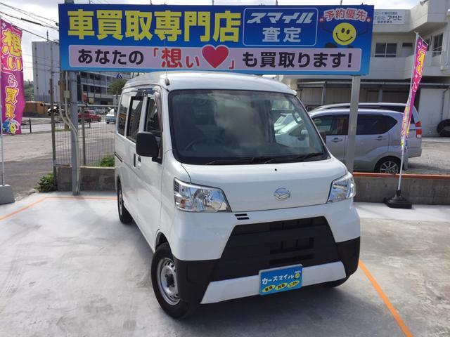 沖縄県糸満市の中古車ならハイゼットカーゴ  セパレート(2シーター)ハイルーフ 1オーナー買取直販車