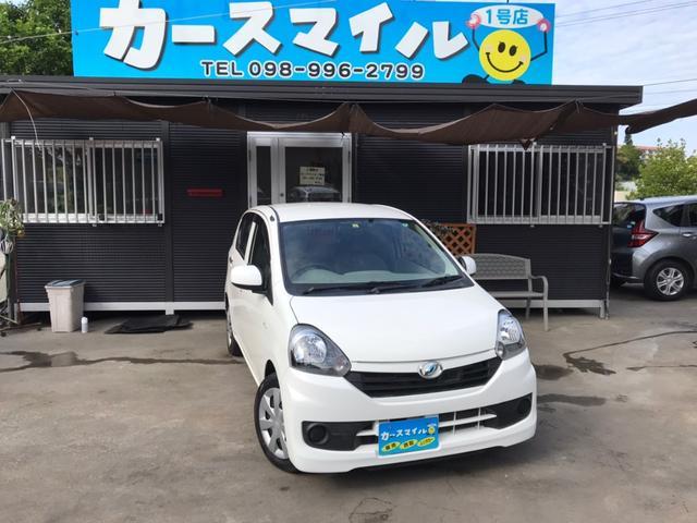 沖縄県の中古車ならミライース L SA 衝突被害軽減ブレーキ エコアイドル Bluetoothオーディオ ナビ フルセグTV