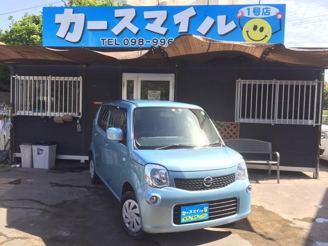 沖縄県糸満市の中古車ならモコ S スマートキー スペアキー プッシュスタート AUX端子付オーディオ USB端子付
