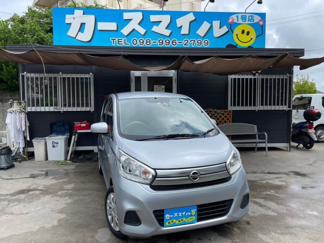 沖縄県の中古車ならデイズ J 後期型 衝突被害軽減ブレーキ 社外ナビ バックカメラ Bluetoothオーディオ