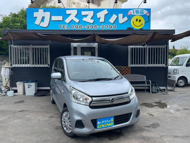 沖縄県糸満市の中古車ならデイズ J 衝突被害軽減ブレーキ ナビ Bluetoothオーディオ TV バックカメラ ETC